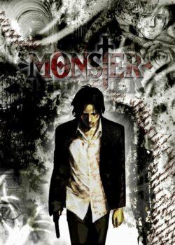Monster - Gã Quái Vật