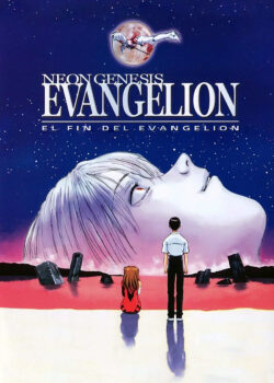 Neon Genesis Evangelion Movie 2: The End of Evangelion