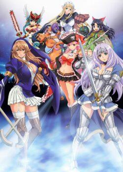 Queen's Blade ss2: Gyokuza wo Tsugu Mono