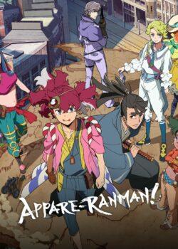 Appare Ranman!