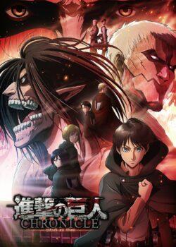 Attack on Titan Movie 2: CHRONICLE