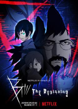 B: The Beginning ss1