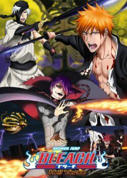 Bleach Movie 4: The Hell Verse - Jigoku Hen