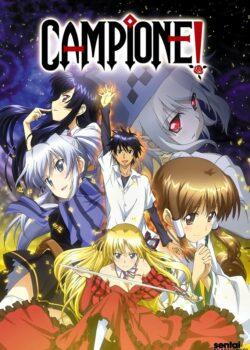 Campione - Sát Thần [BD]