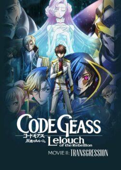 Code Geass: Hangyaku no Lelouch Movie