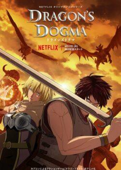 Dragon's Dogma - Giáo Lý Của Rồng