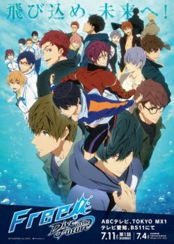 Free! ss3 – Dive to the Future