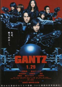 Gantz Live Action 1 - Sinh Tử Luân Hồi