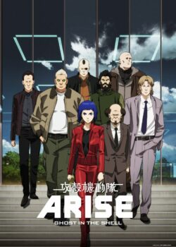 Ghost In The Shell Movie 2.1: Arise [border 1] [ghost Pain]