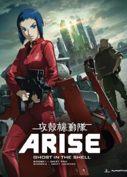 Ghost In The Shell Movie 2.2: Arise - Border:2 Ghost Whispers
