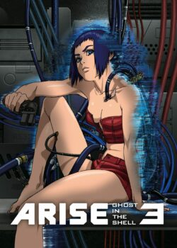 Ghost in the Shell Movie 2.3: Arise - Border:3 Ghost Tears