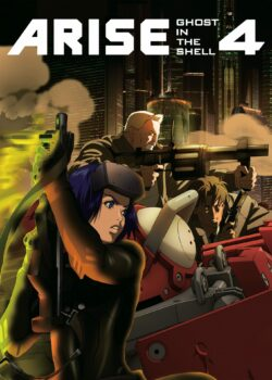 Ghost in the Shell Movie 2.4: Arise - Border:4 Ghost Stands Alone