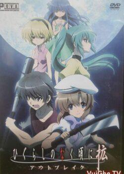 Higurashi no Naku Koro ni Kaku: Outbreak (OVA3)