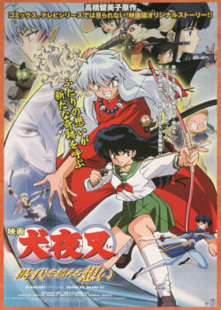 Inuyasha The Movie 1: Toki wo Koeru Omoi