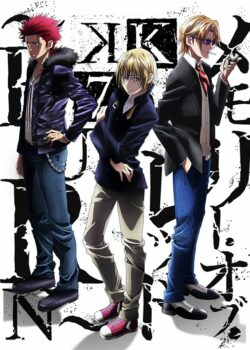 K-Project: Seven Stories Movie 5: Memory of Red - Burn