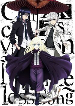 K-Project: Seven Stories Movie 6 - Circle Vision - Nameless Song