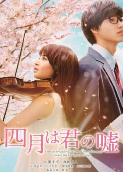 [Live Action] Shigatsu Wa Kimi No Uso - Tháng Tư Là Lời Nói Dối Của Em