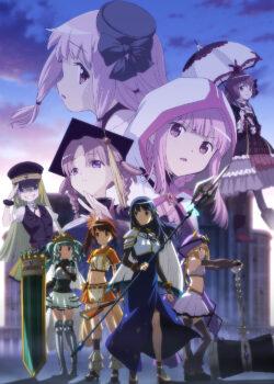 Magia Record: Mahou Shoujo Madoka Magica Gaiden ss2