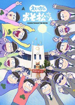 [Movie] Eiga no Osomatsu-san