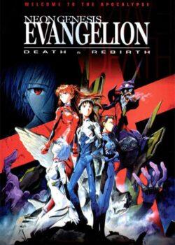 Neon Genesis Evangelion Movie 1: Death & Rebirth