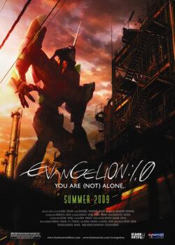 Neon Genesis Evangelion Movie 3: You Are (Not) Alone
