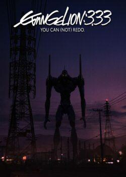 Neon Genesis Evangelion Movie 5: You Can (Not) Redo