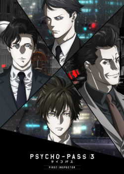 [Movie] Psycho-Pass 3: First Inspector
