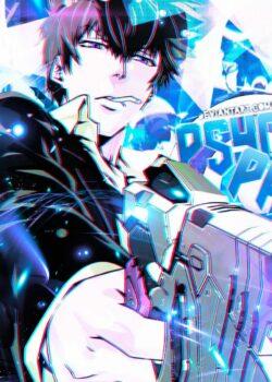 Psycho-Pass Movie 4: Sinners of the System Case.3 - Onshuu no Kanata ni