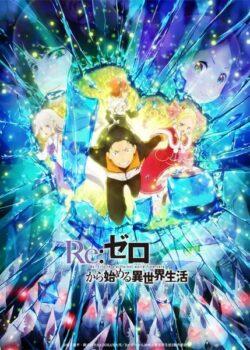 Re:Zero kara Hajimeru Isekai Seikatsu ss2