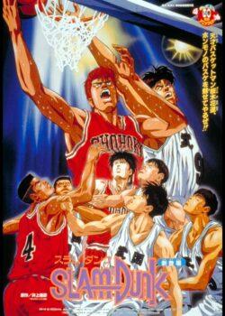 Slam Dunk Movie 1-4