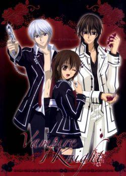 Vampire Knight ss1