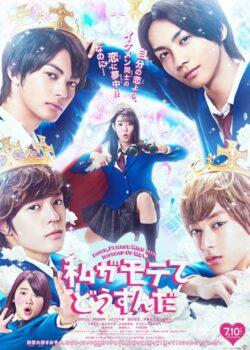 Watashi ga Motete Dousunda [Live Action]