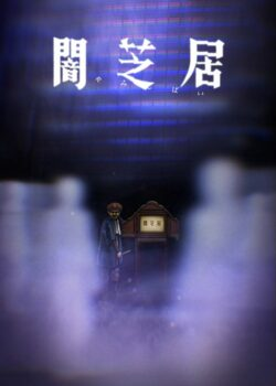 Yami Shibai ss8 – Ám Kịch phần 8