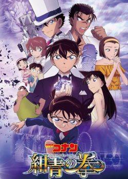 Detective Conan Movie